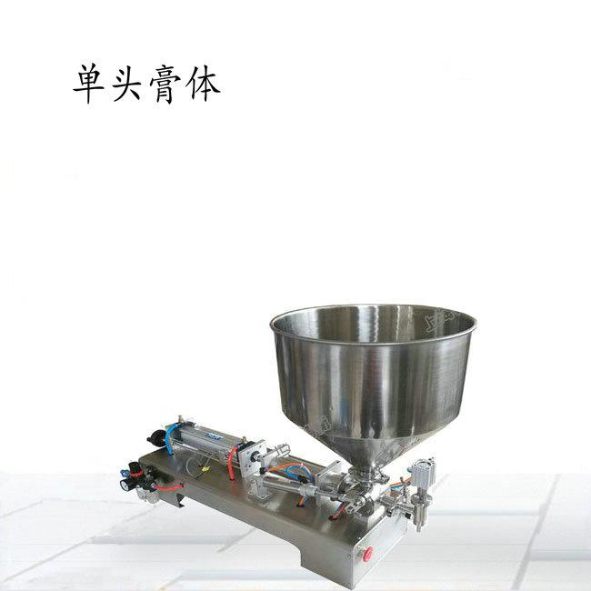 海鲜酱灌装机