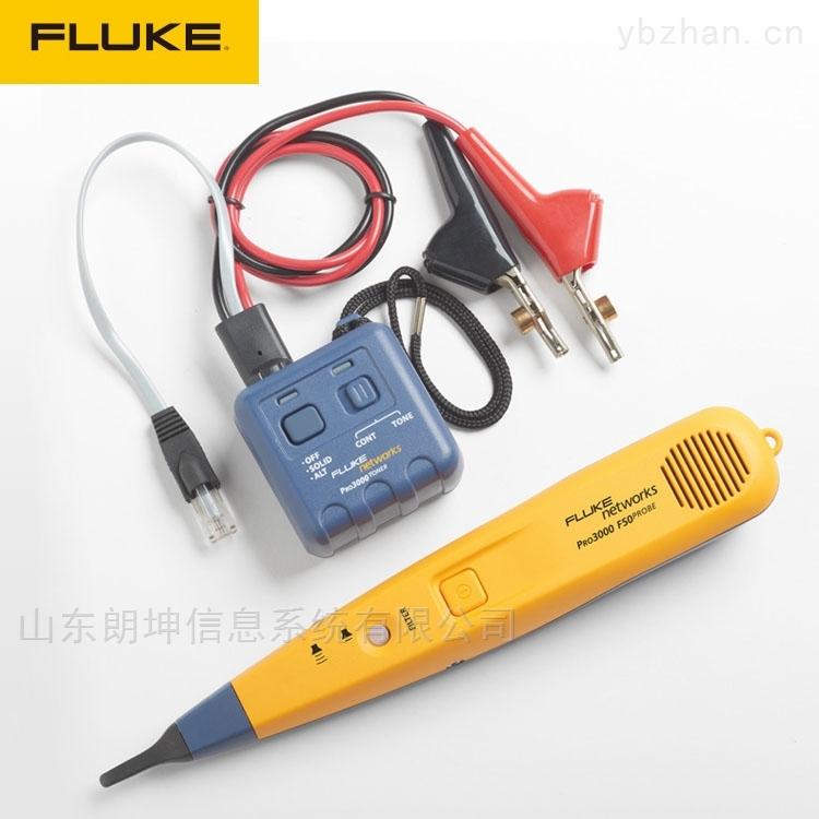 福禄克Pro3000音频发生器和探头系列