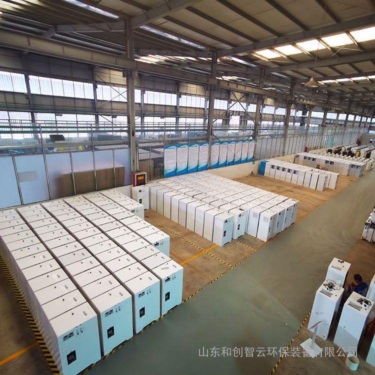 5000方水厂消毒设备