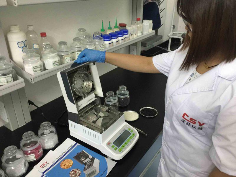 硫酸钡甲酸钙水分快速检测仪