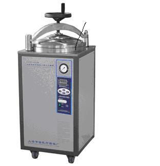 LDZX-40自动型不锈钢立式压力蒸汽灭菌器