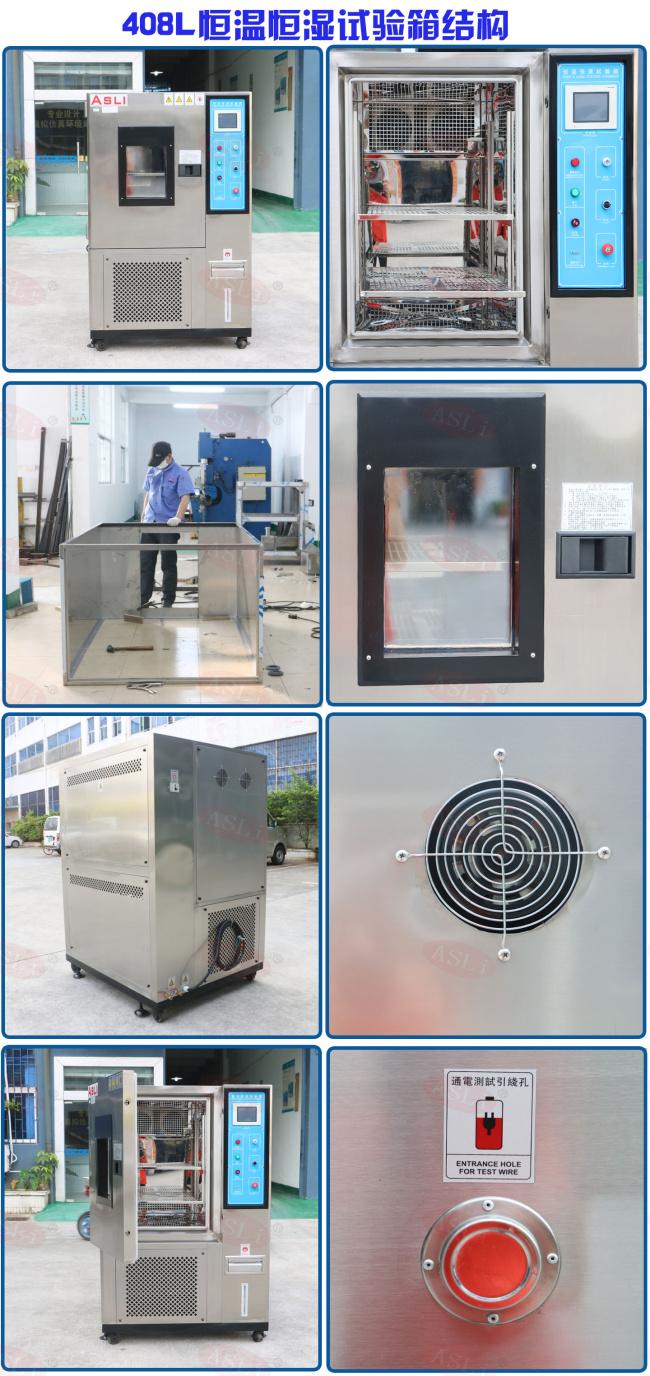 可程式恒温恒湿试验箱配电图