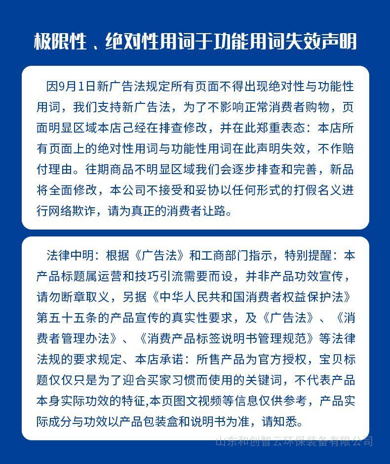 重庆水厂消毒设备