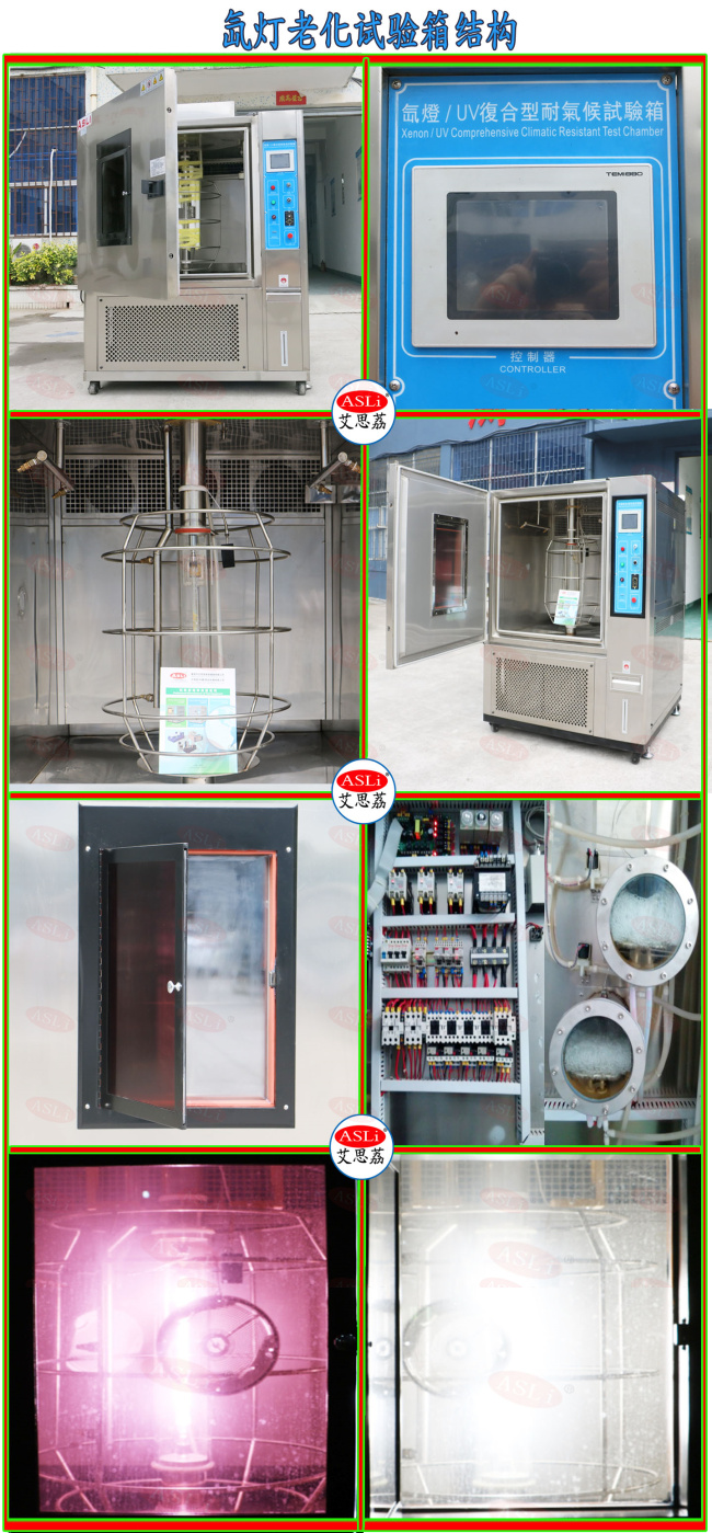 国外氙灯耐气候老化试验箱