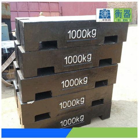 中山1000kg铸铁砝码1吨锁式砝码
