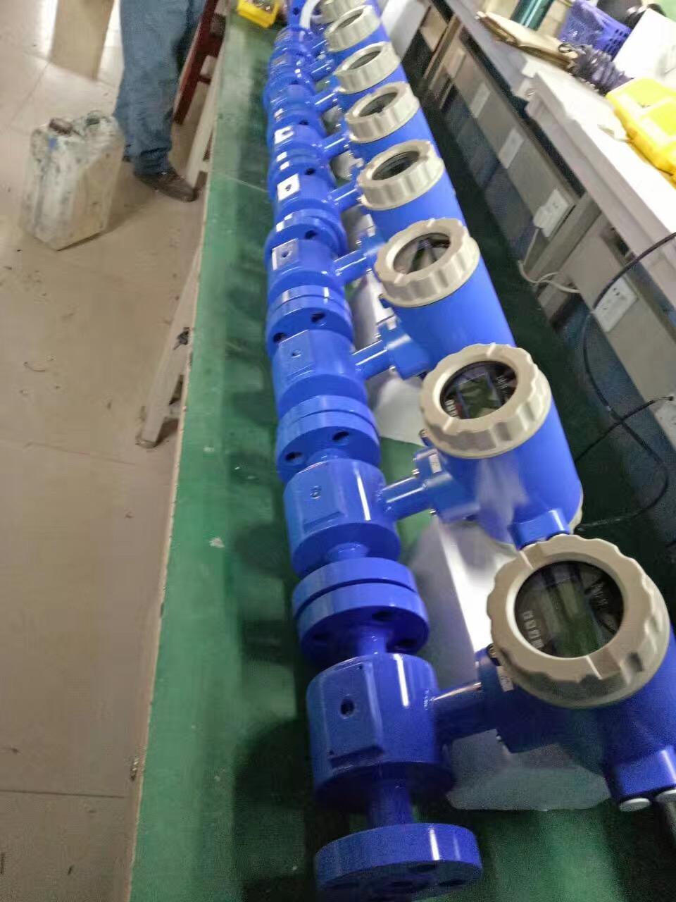 电磁流量计DN32,电磁流量计DN32价格,生产厂家