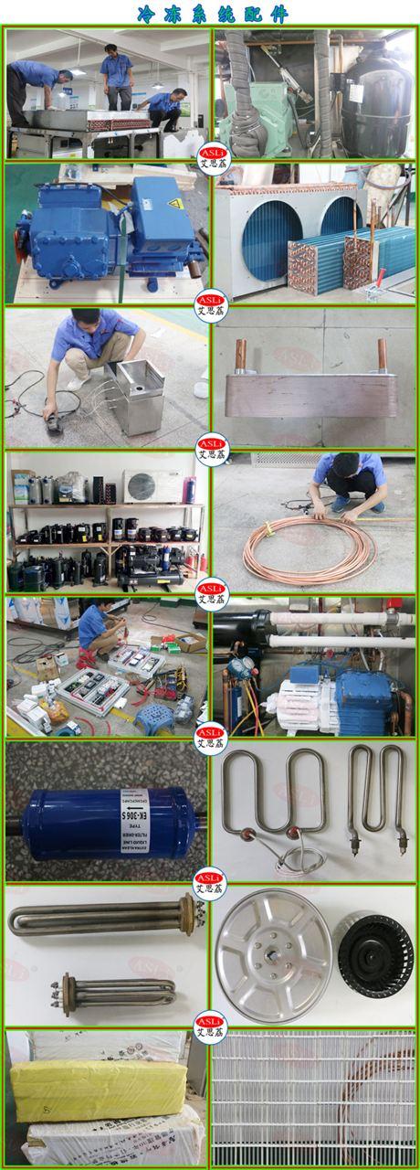 朝阳非标高低温湿热试验箱产品要求