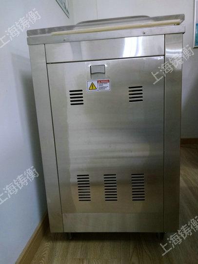 台式豆干真空包装机