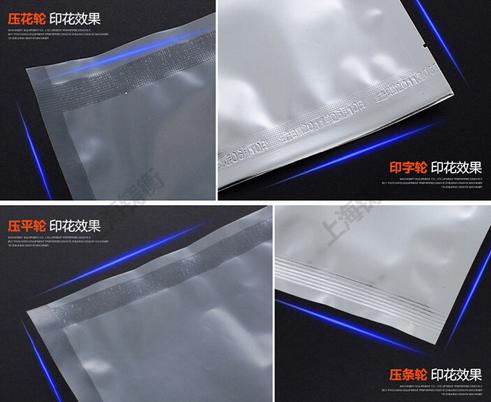 塑料袋自动封口机
