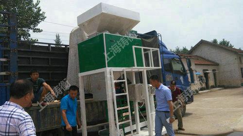 自动饲料包装机