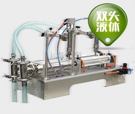 定量液体小型灌装机