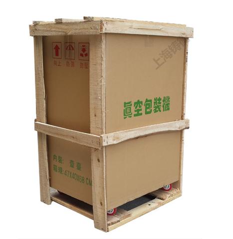 水产品台式真空包装机