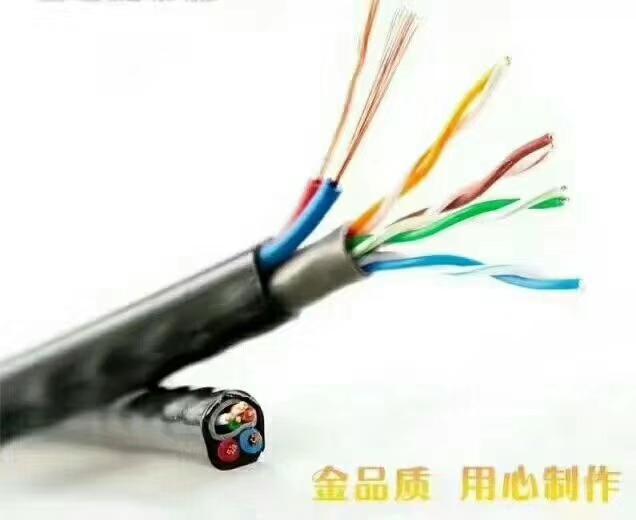 网络综合线弱4+2监控线缆企业电缆生产工厂