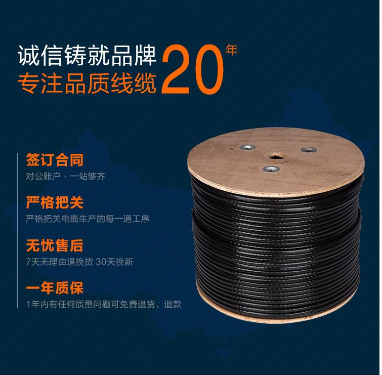 北京6芯层绞光缆,GYTA-6B,8芯铠装光缆
