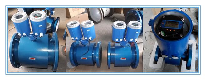 双供电型循环水流量计