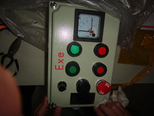 防爆磁力起动器(IIB)