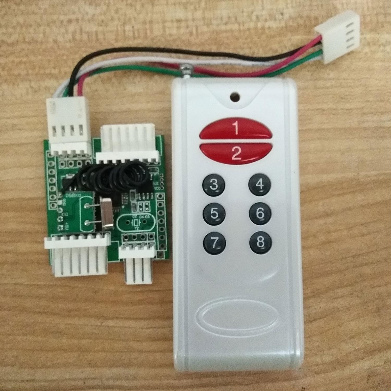 新型地磅遥控器作弊器
