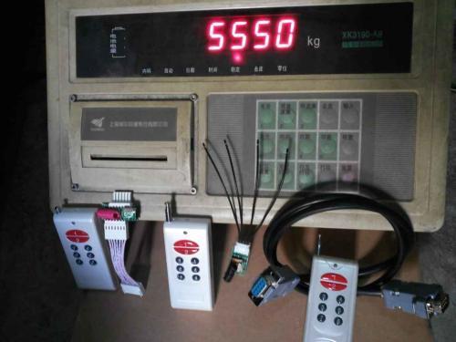 外接式地磅遥控器