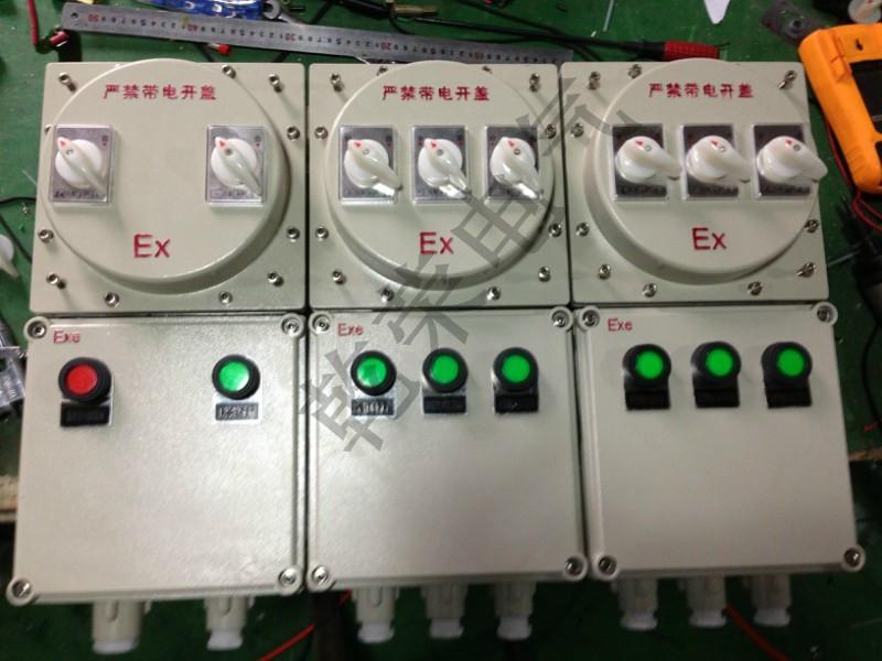 两C级配电箱