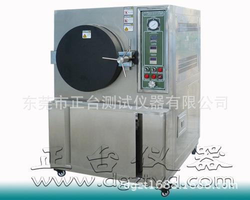pct蒸煮仪