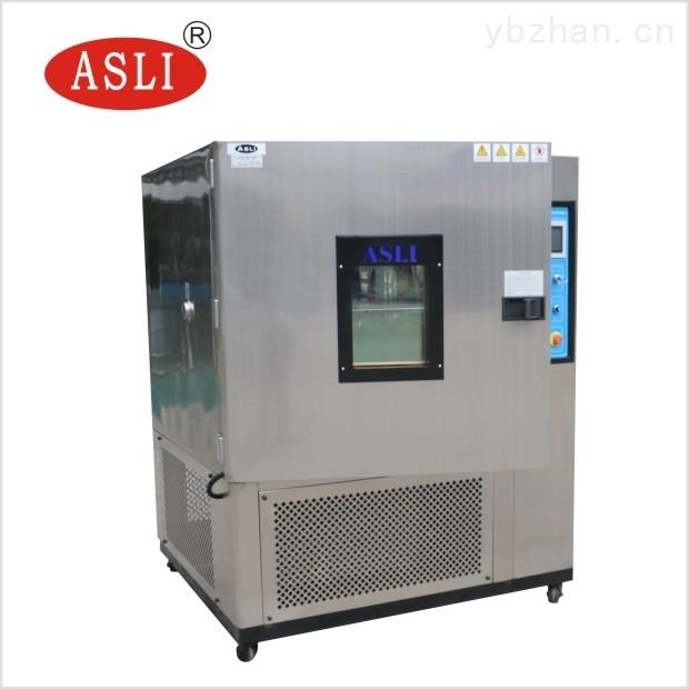 <strong>电子电器高低温试验箱</strong>