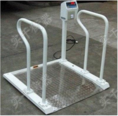 凯士轮椅秤