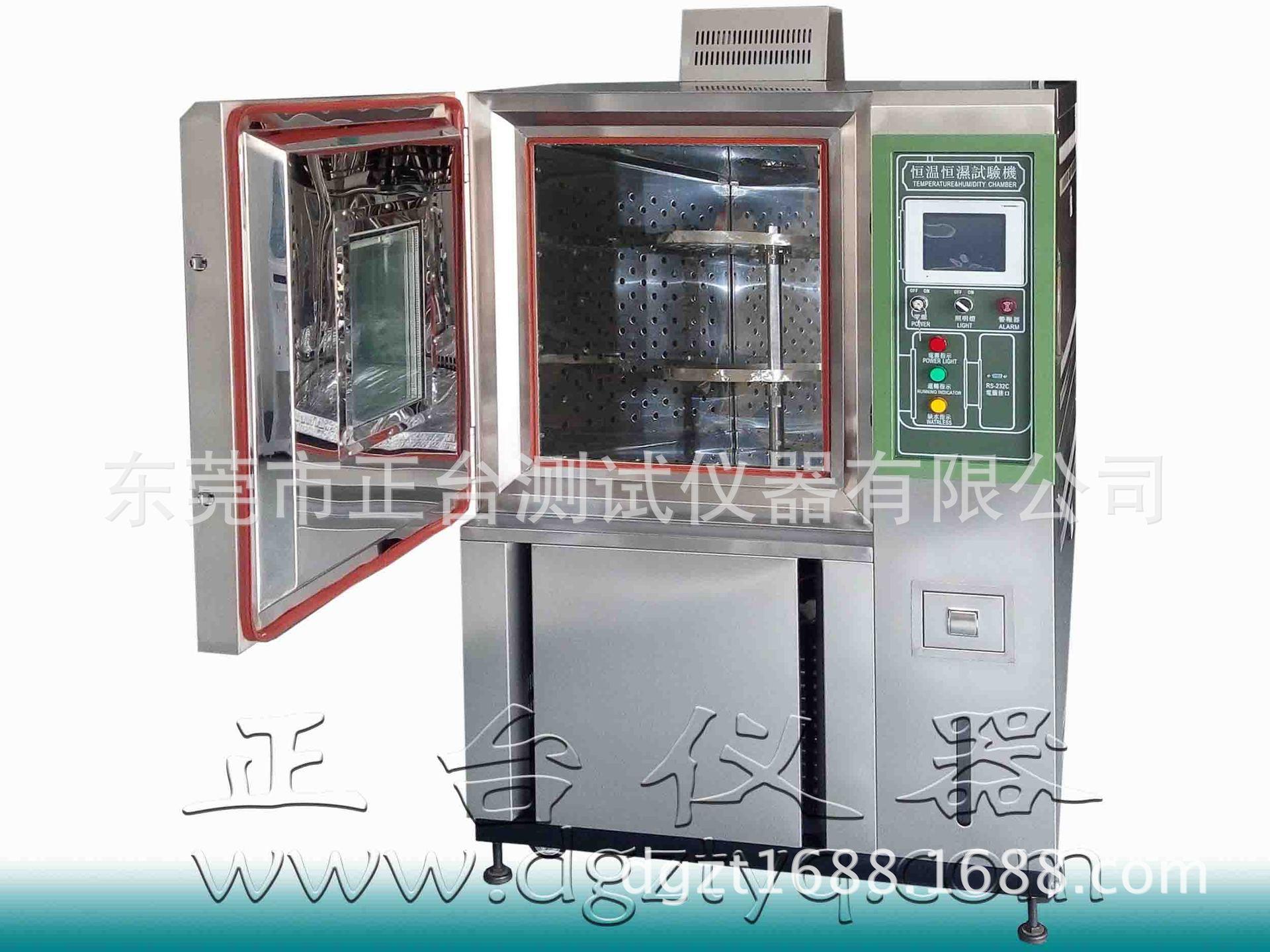 防锈油脂湿热测试仪