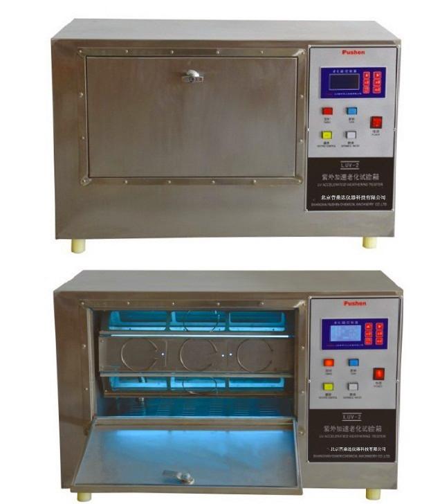 经济型紫外线老化试验箱