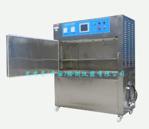 紫外光老化测试机