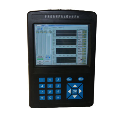 LC-6002双通道振动故障分析仪 LC-6001/LC-6002/LC-6003/LC-6004振动监测故障诊断分析仪