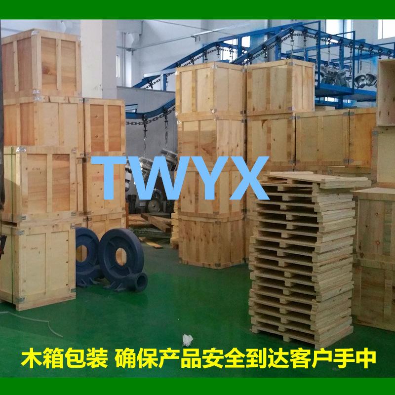 HTB75-032全风透浦式风机 多段透浦式风机 中国台湾全风风机 全风鼓风机示例图12