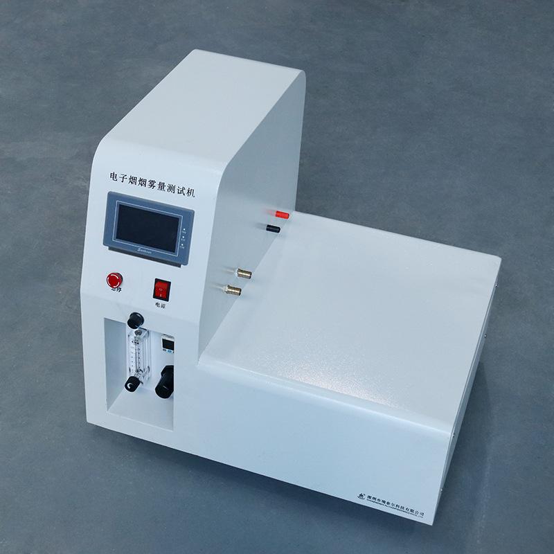 电子烟烟雾量测试机主要用来测试成品电子烟、电子烟电池杆、电子烟雾化器等一吸一停所得之口数。