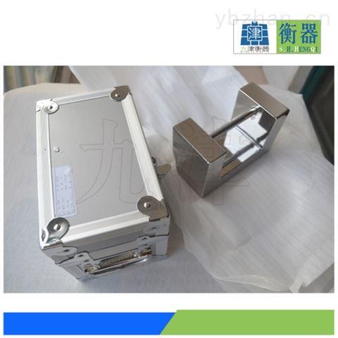 不锈钢锁形砝码|25公斤砝码|25kg砝码