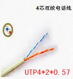 广东省东莞市一舟网络线缆UTP6