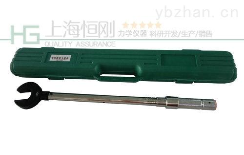 钢筋直螺纹接头施工用扭力扳手