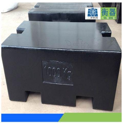 扬州1吨铸铁砝码,3吨砝码现货