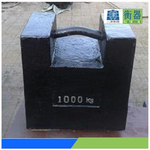 西安1吨铸铁砝码多少钱