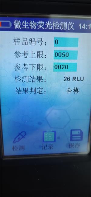 手机表面洁净度检测仪
