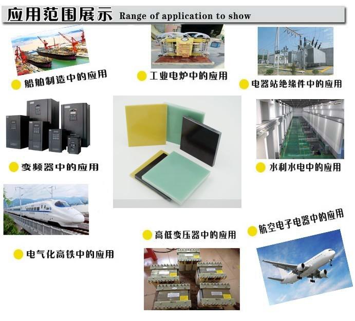 苏瑞环氧玻璃布板生产厂家 现货齐全可当天发货 型号3240 fr4 机械加工强度高 可钻孔 任意切割 欢迎来图数控精加工示例图1