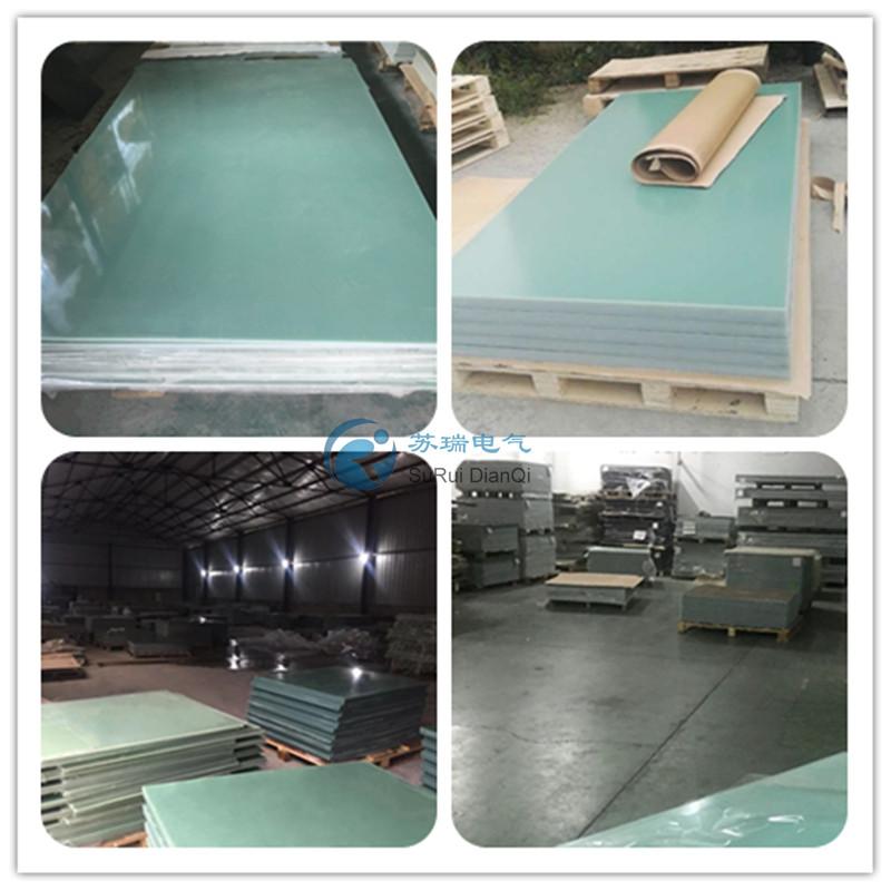 苏瑞环氧树脂绝缘板生产厂家 现货齐全 可当天发货 型号3240 fr4 欢迎来图咨询环氧加工件 数控机床加工精度高示例图5