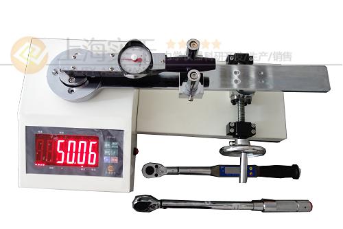 检测扭力扳手常用仪器