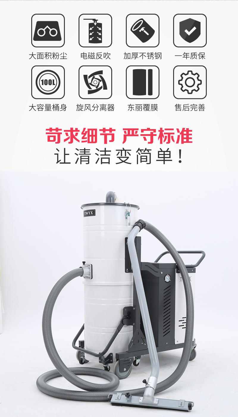 SH移动式重型工业吸尘器 2.2KW脉冲反吹车间地面粉尘吸尘器示例图14