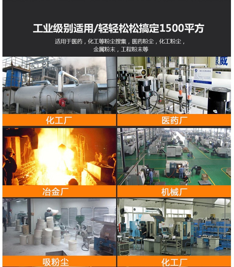 电动防爆工业吸尘器 移动式重型工业吸尘器 地面吸尘器 单机除尘器 脉冲布袋除尘器 小型集尘机示例图11
