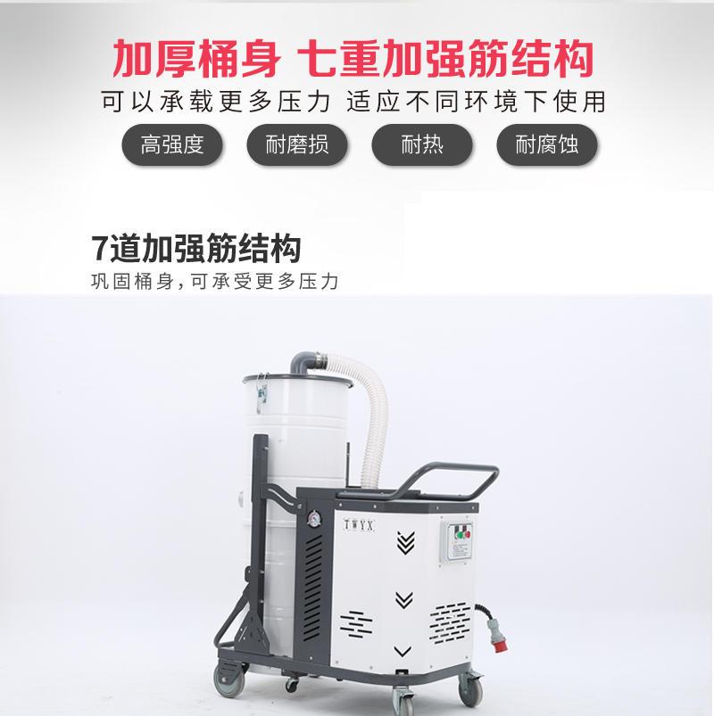 车间移动式吸尘器 清洁设备吸尘器 4KW加工零件粉尘吸尘器示例图15