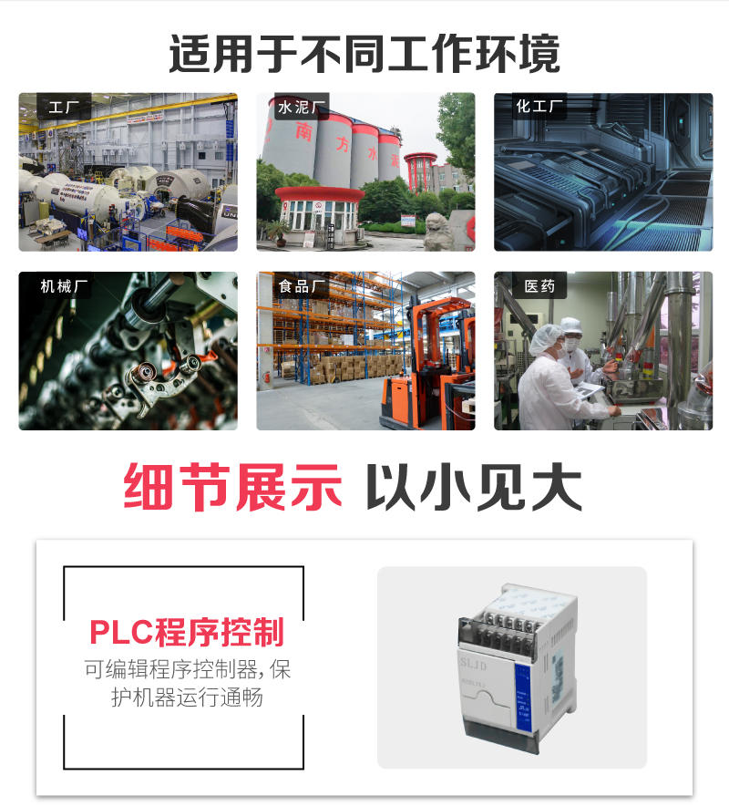 车间移动式吸尘器 清洁设备吸尘器 4KW加工零件粉尘吸尘器示例图19
