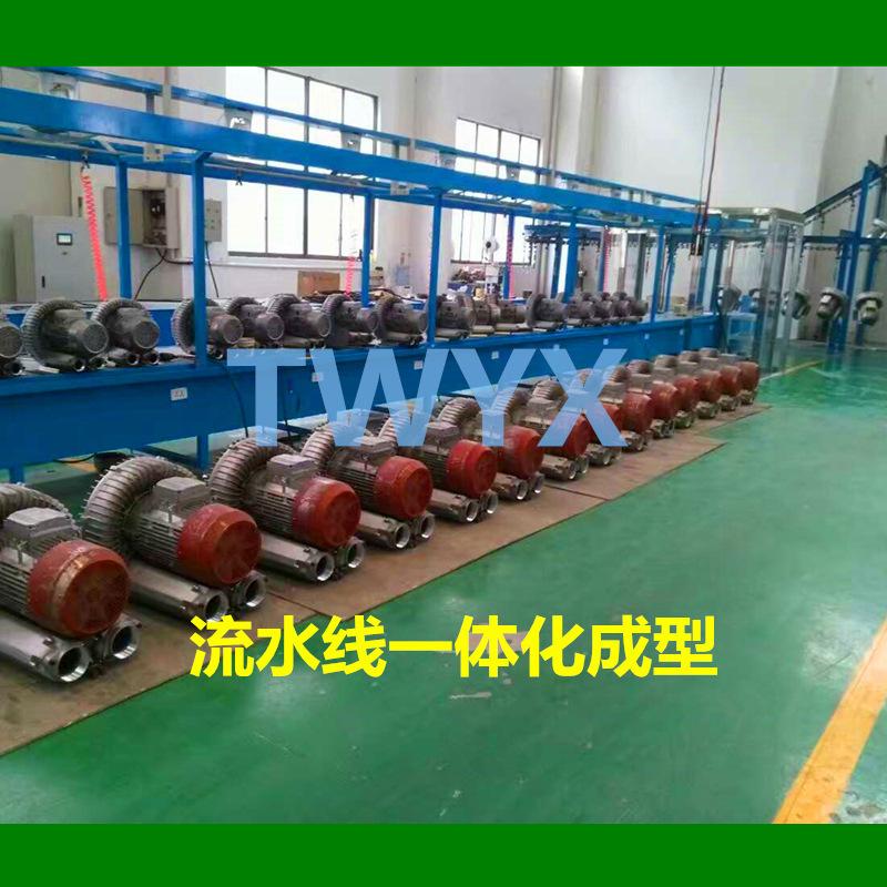 厂家 立式20kw50HZ漩涡气泵  型号LYX-94S-2立式高压漩涡气泵 旋涡式气泵示例图12
