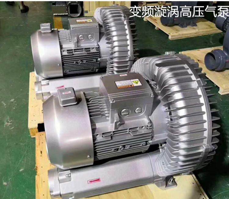 厂家 立式20kw50HZ漩涡气泵  型号LYX-94S-2立式高压漩涡气泵 旋涡式气泵示例图14