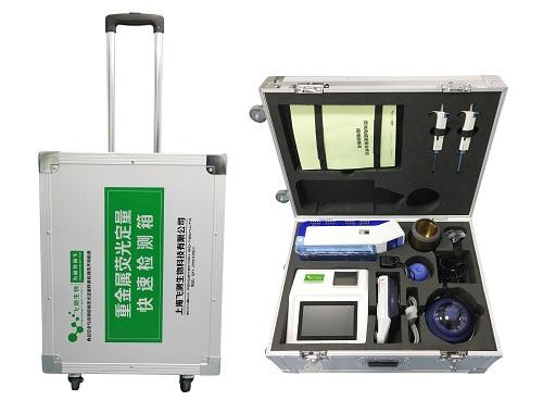 大米重金属镉快速检测箱
