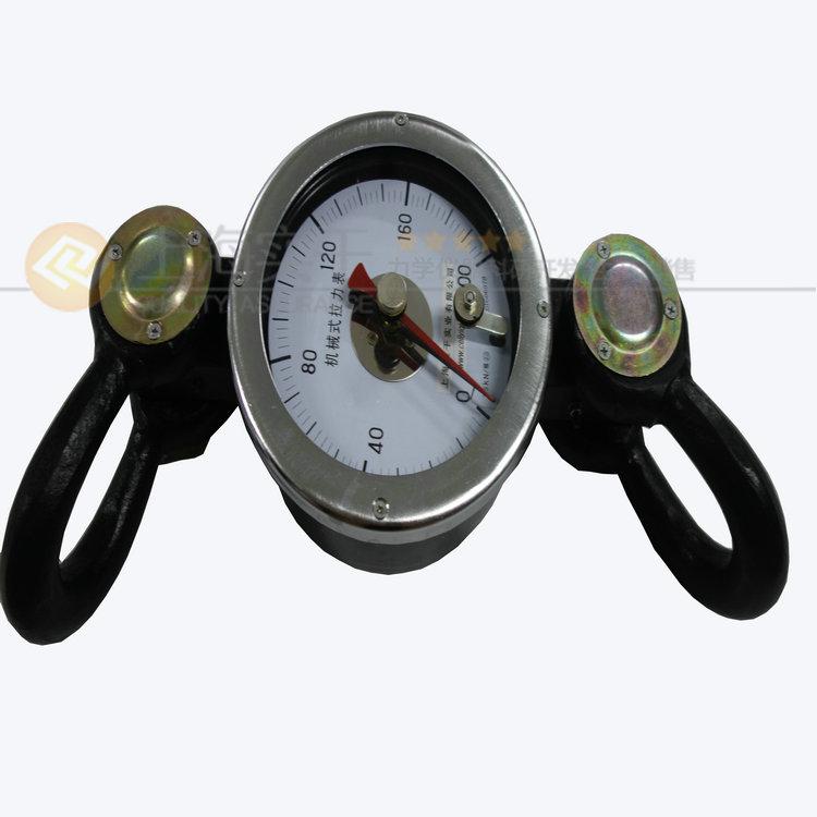 高压线布线拉力表