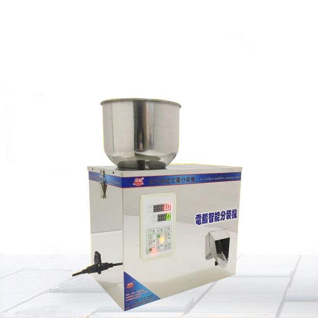 自动粉剂分装机